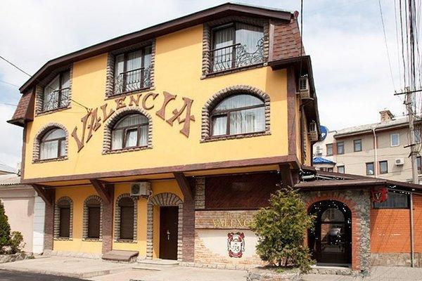 Отель «Валенсия» - фото 5