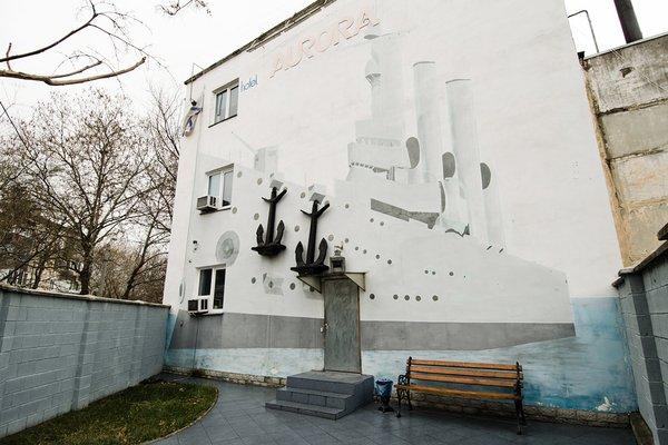 Отель Аврора - 22