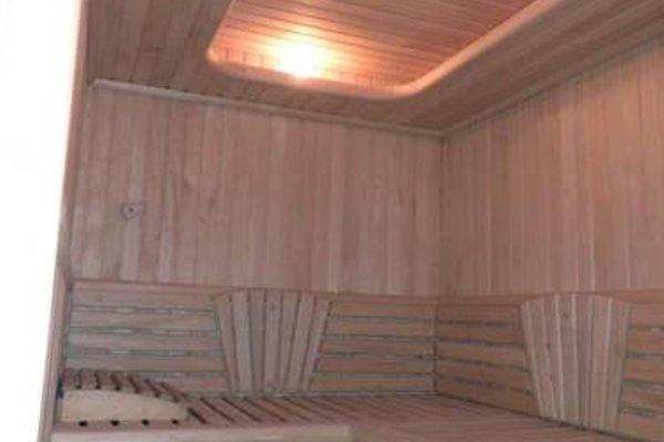 Отель Зодиак - фото 14
