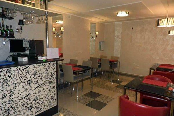 Отель Зодиак - фото 19