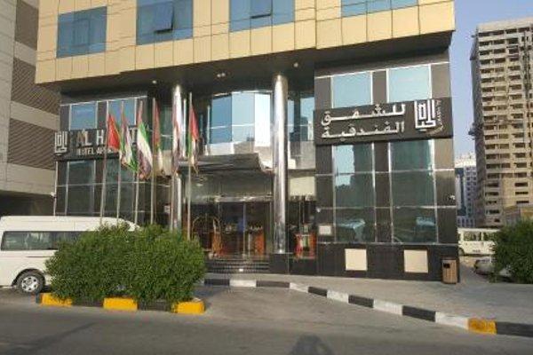 Al Hayat Hotel Apartments - фото 22