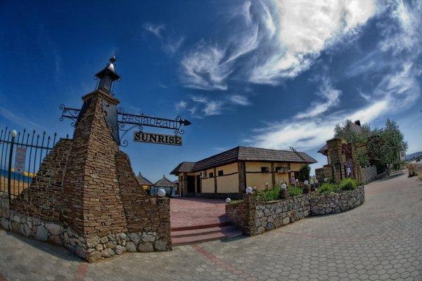 Отель Sunrise - 5