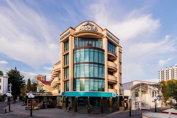 Отель Агора - фото 50