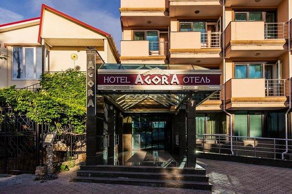 Отель Агора - фото 21