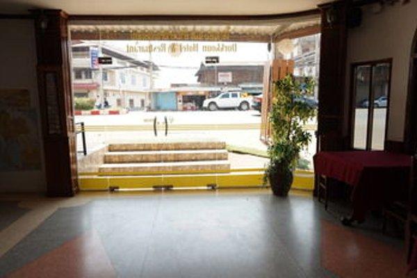 Dokkhoun Hotel - фото 20