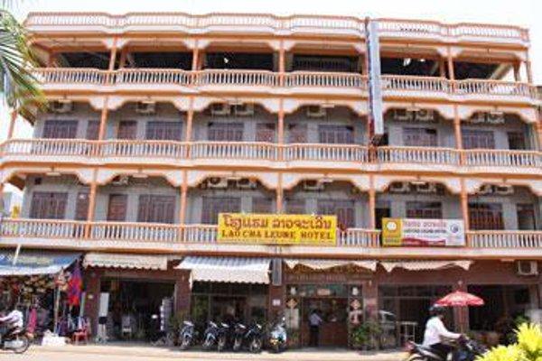 Lao Chaleun Hotel - 10