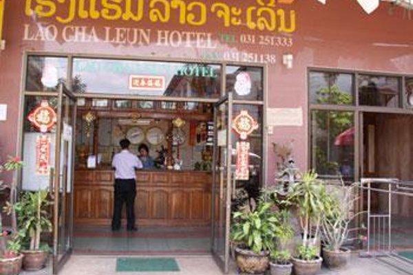 Lao Chaleun Hotel - 7