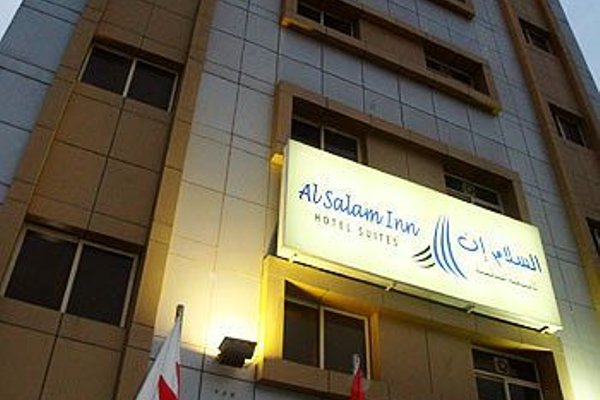 Al Salam Inn Hotel Suites - фото 23