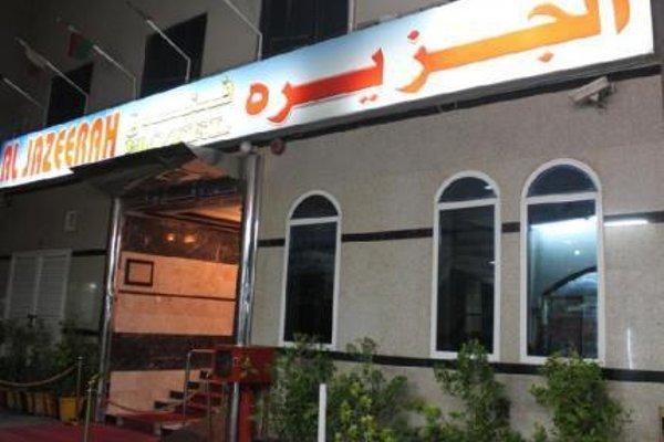 Al Jazeerah Hotel - 21