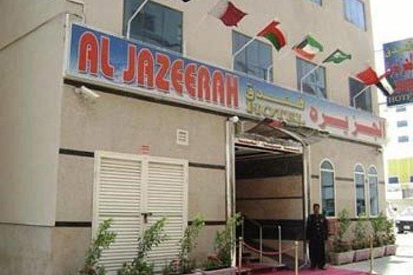 Al Jazeerah Hotel - 22
