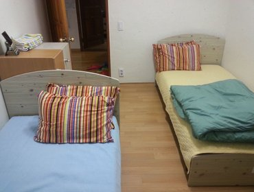 Гестхаус Changwon Guesthouse