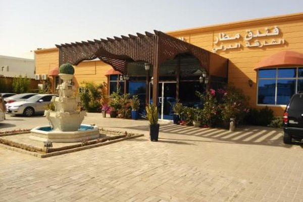 Sharjah International Airport Hotel - фото 23