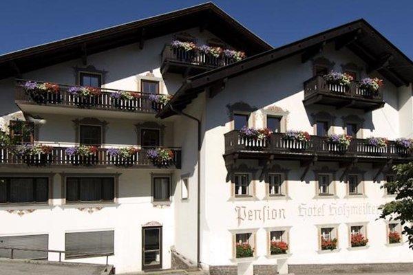 Hotel Holzmeister - фото 8