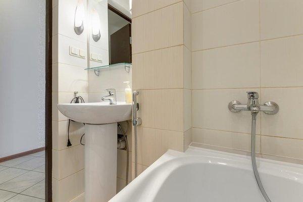 Natalex City Apartments - фото 7
