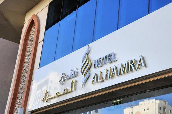 Al Hamra Hotel - фото 19