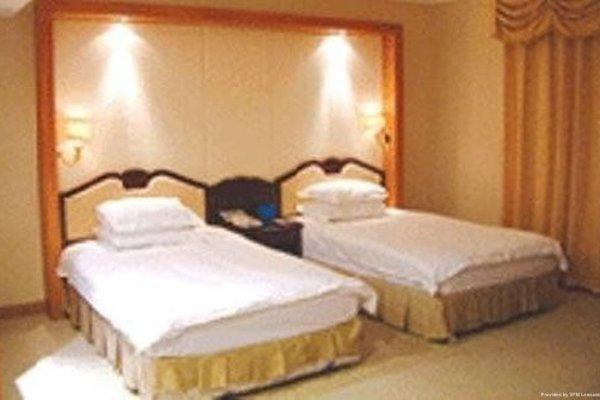 Beijing Airport Jinglin Hotel - 3