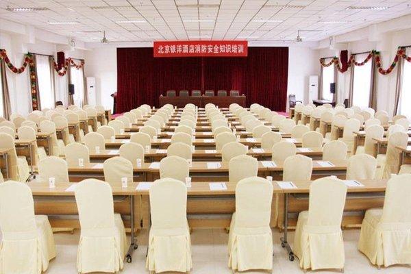 Beijing Airport Silver Ocean Hotel - 20