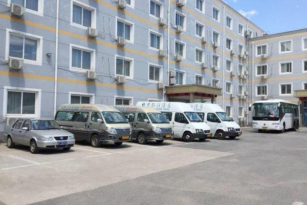 Beijing Airport Silver Ocean Hotel - 21