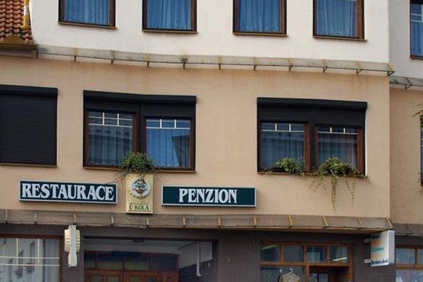 Penzion a restaurace U Trebonskeho kola - фото 3