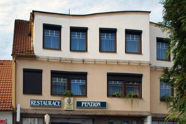 Penzion a restaurace U Trebonskeho kola - фото 4
