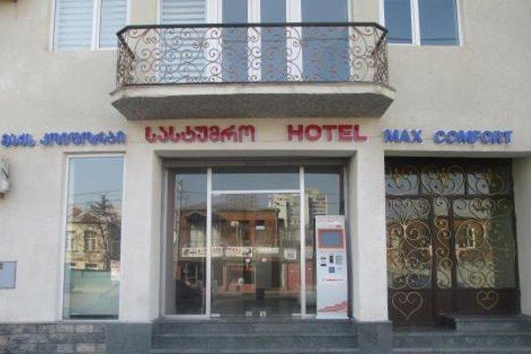 Отель Max Comfort - фото 19