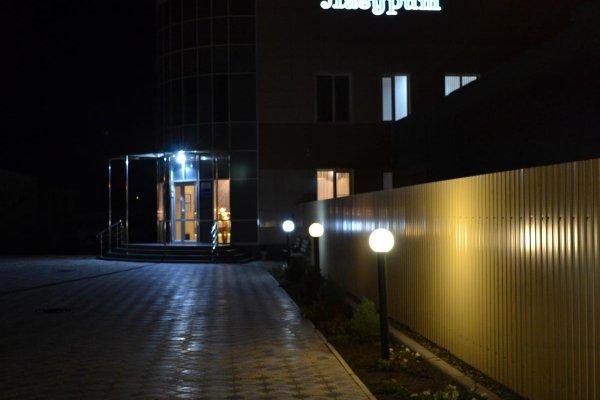 Отель Лазурит - фото 22