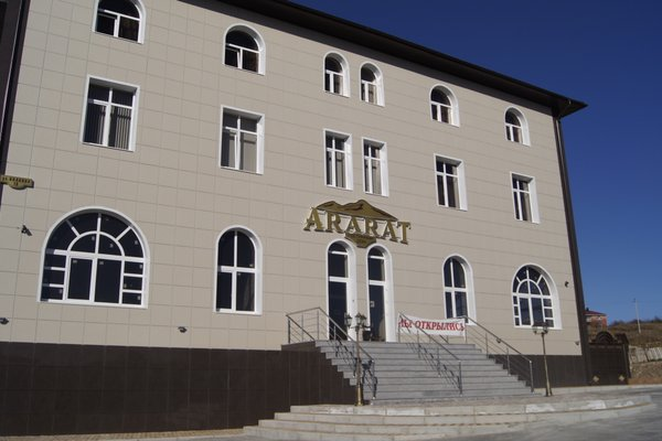 Отель Арарат - фото 21