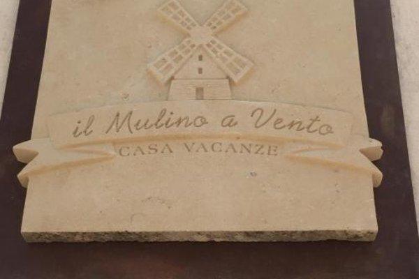 Il Mulino A Vento - фото 10