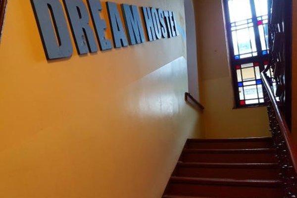 Dream Hostel & Apartments - фото 19