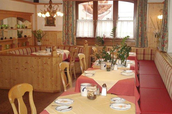 Hotel Almtalerhof - фото 16
