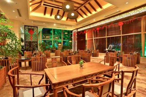 Yiwu Bali Plaza Hotel - фото 13