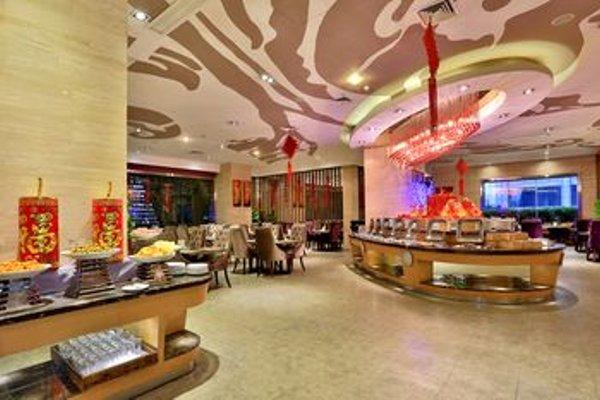 Yiwu Bali Plaza Hotel - фото 14