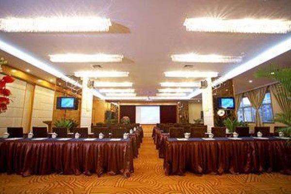 Yiwu Bali Plaza Hotel - фото 19