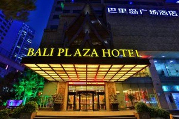 Yiwu Bali Plaza Hotel - фото 21