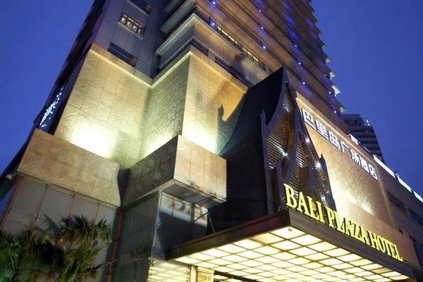 Yiwu Bali Plaza Hotel - фото 22