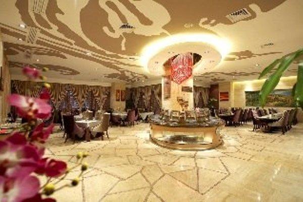 Yiwu Bali Plaza Hotel - фото 7