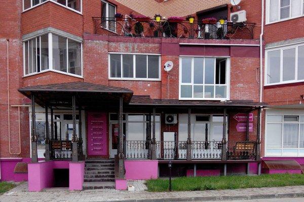 Гостевой Дом Строгановых - фото 21