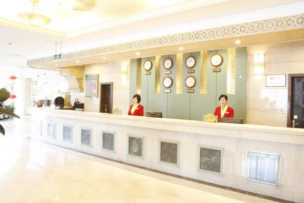 Ningxia Dasha Hotel - фото 18