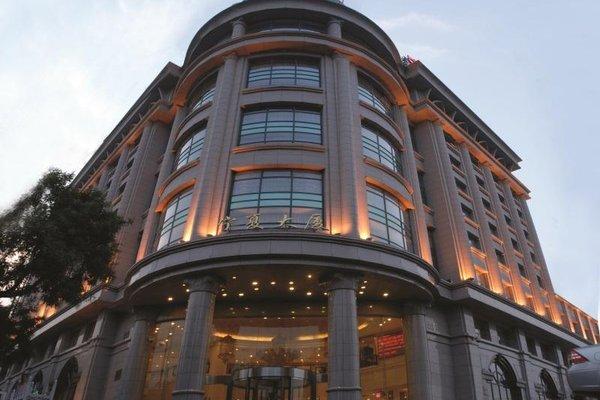 Ningxia Dasha Hotel - фото 23