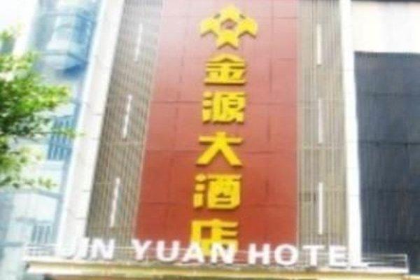 Guangzhou Jinyuan Hotel - фото 3