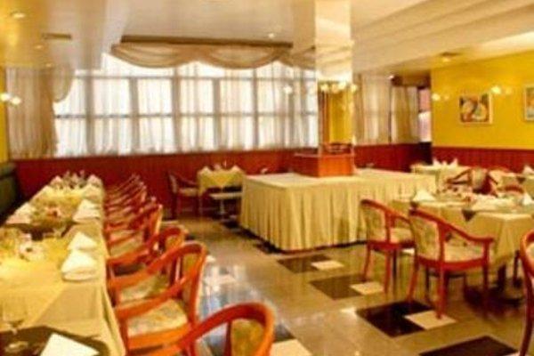 Cachoeiro Plaza Hotel - фото 15