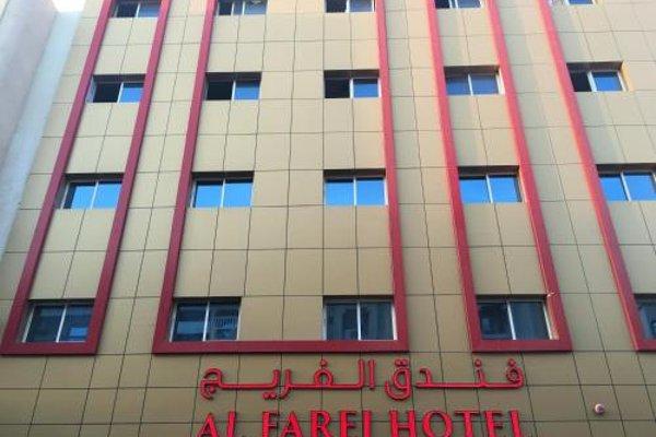 Al Farej Hotel - фото 22