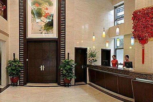 Kingcourt Hotel Guangzhou - фото 11