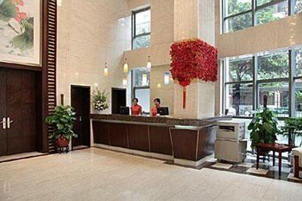 Kingcourt Hotel Guangzhou - фото 12