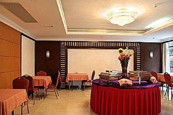 Kingcourt Hotel Guangzhou - 13
