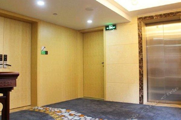 Kingcourt Hotel Guangzhou - фото 14