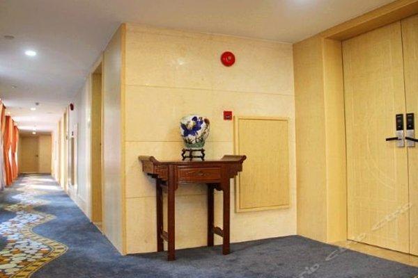 Kingcourt Hotel Guangzhou - 20