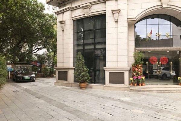 Kingcourt Hotel Guangzhou - фото 23
