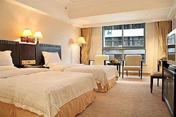 Kingcourt Hotel Guangzhou - фото 3