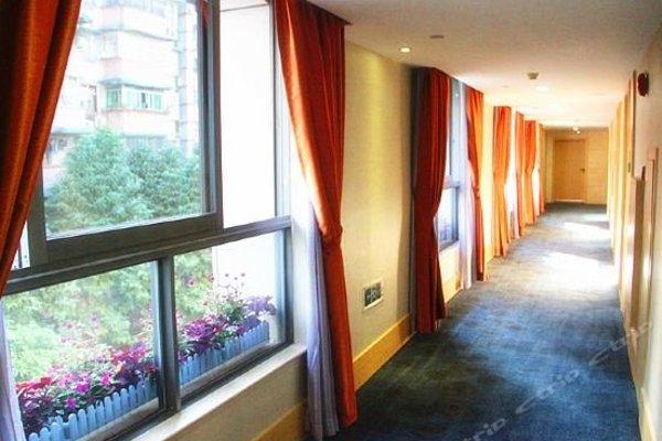 Kingcourt Hotel Guangzhou - фото 7